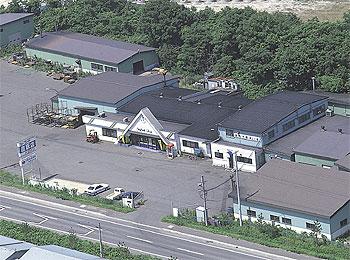 本社第二工場外観